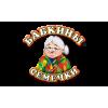 Babkiny