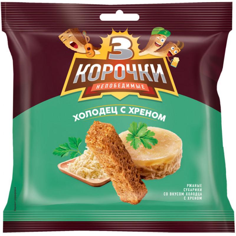 Сухарики со вкусом холодца с хреном «3 Корочки» 100г Закуски, чипсы