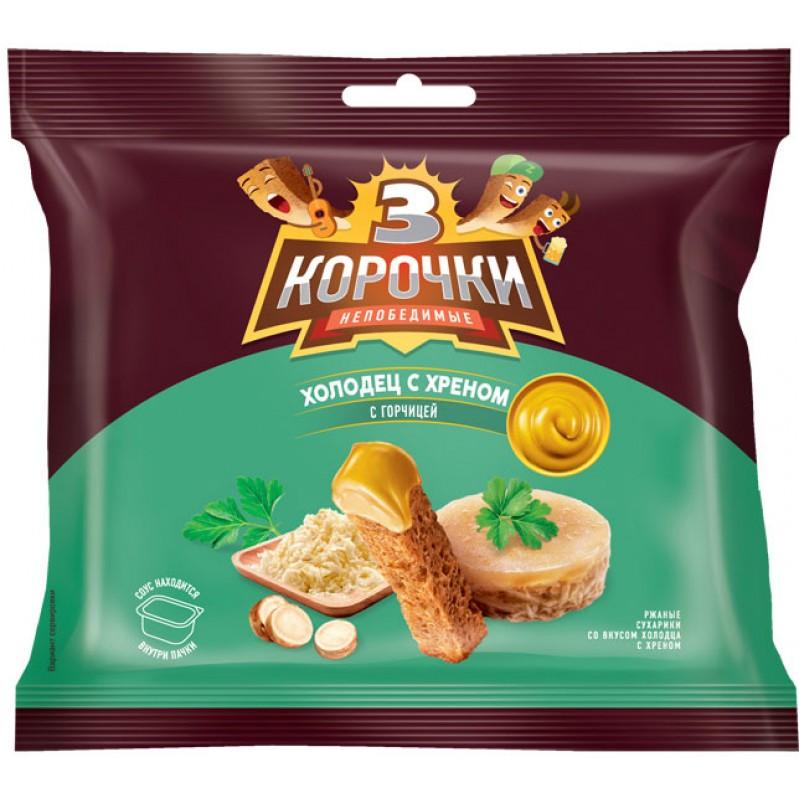 Сухарики со вкусом холодца с хреном & соус горчица «3 Корочки» 85г Закуски, чипсы