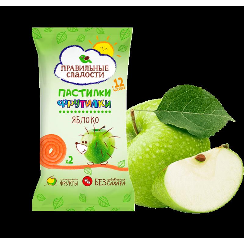 """Fruit pastilles Apple """"Frutilki"""" 15g Sweets, cookies"""