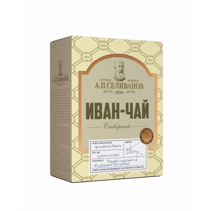 Tea drink Ivan whole leaf tea 50g Tea and coffee